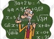 Photo de l'annonce: Cours de soutien Maths et Physique collège-lycée