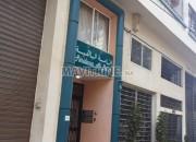 Photo de l'annonce: Appartement duplex en Vente 144m2 à Casa