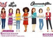 Photo de l'annonce: Apprenez l'anglais de manière interactive spéciale cours uniquement pour les femmes