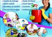 Photo de l'annonce: Employées de maison Philippine et marocaine