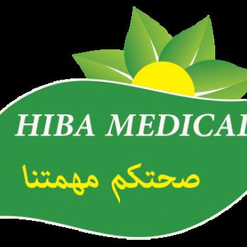 Logo du Vitrine: Para hiba Medical