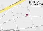 Photo de l'annonce: TERRAIN R+5 DE 460 m²
