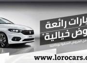 Photo de l'annonce: Location de voiture a laayoune loro cars