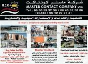 Photo de l'annonce: Master Contact ,obtenez votre femme de ménage