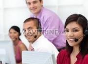 Photo de l'annonce: Commerciaux débutant(e)s, en vente d'assurance