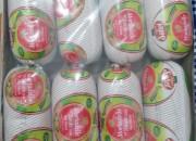 Photo de l'annonce: Produits Alimentaires