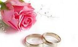 للزواج والحب