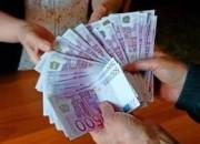 Photo de l'annonce: Offre de prêt d'argent entre particulier sérieux et honnête et fiable en 48h. Demande de crédit rapide