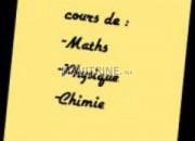 Photo de l'annonce: Cours particuliers en maths et physique à domicile