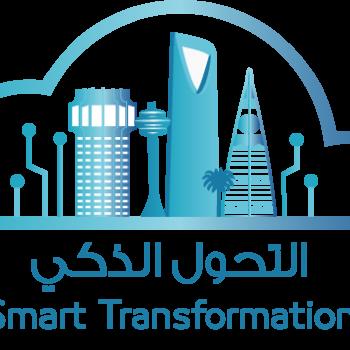 Logo du Vitrine: SMART TRANSFORMATION