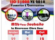Photo de l'annonce: Formation ISO 31 000 vs 2018