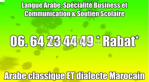 Professeur D'Arabe A domicile Rabat