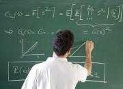 Photo de l'annonce: Cours de soutien en sciences physiques, math et informatique