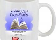 Photo de l'annonce: professeur D'Arabe A domicile Rabat CE1,CE2,CM1,CM2 CE4- CE5-CE6