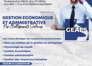 Photo de l'annonce: Licence Universitaire Spécialisée Gestion-Economie-Administration des Etablissements Scolaire