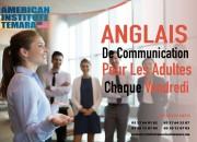 Photo de l'annonce: Comment améliorer votre anglais oral chaque vendredi à l'Institut Americain Temara